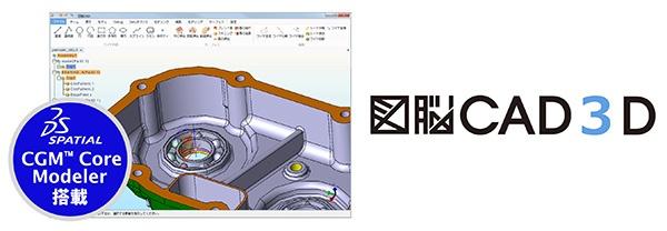 Zunou CAD3D.jpg