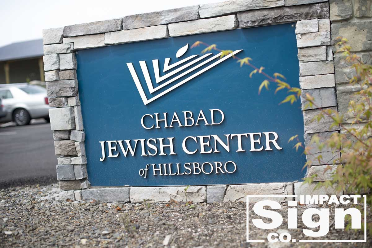 Chabad Jewish Center Dimensional Letters & Logo Monument Sign
