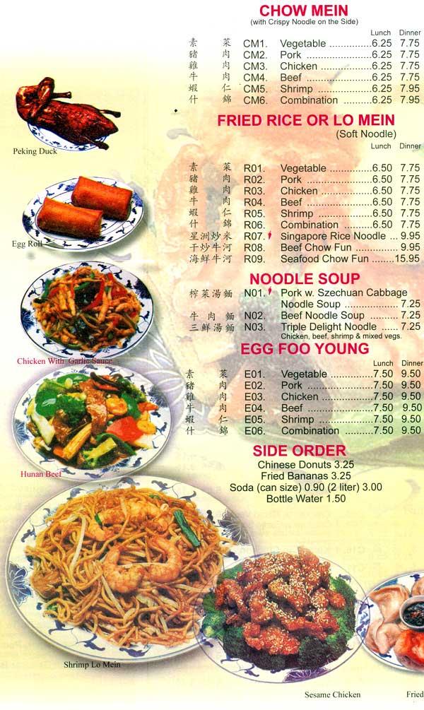 New Wong S Chinese Food Menu