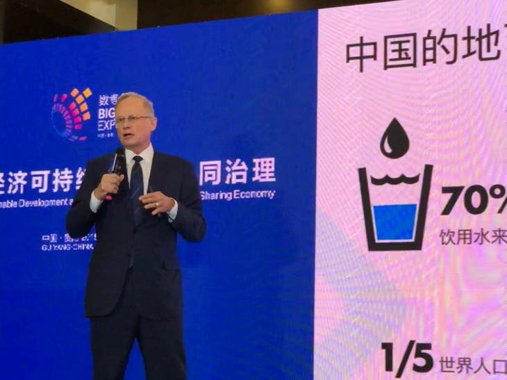 ENFOS總裁应中国貴阳市长邀约擔任2018中国国际数博会之演讲嘉宾