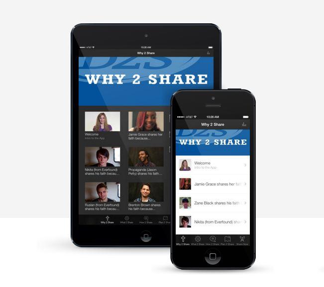 D2S Mobile App