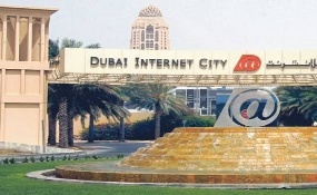 dubai-internet-city.jpg