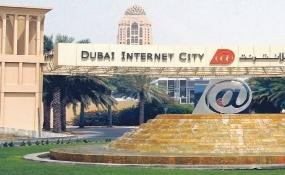 dubai-internet-city.jpg
