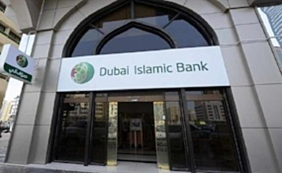dubai-islamic-bank.jpg