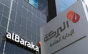 albaraka-bank.jpg