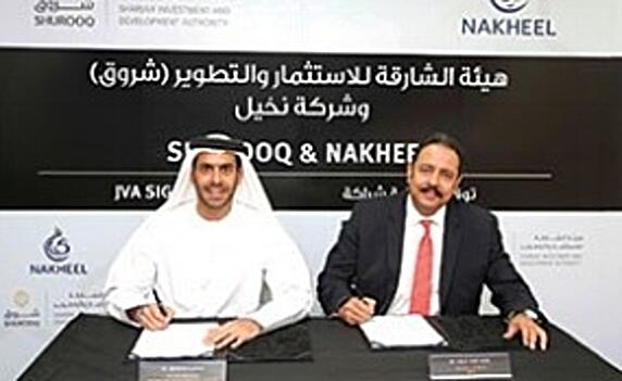 Shurooq, Nakheel retail center in Sharjah