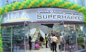 JMA Group supermarket chain in UAE