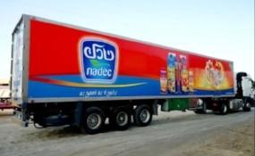 Saudi's Nadec Al Safi Danone