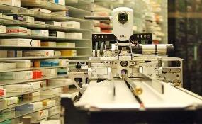 Dubai Robot Smart Pharmacy