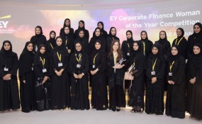 EY launches Corporate Finance Woman contest in Saudi