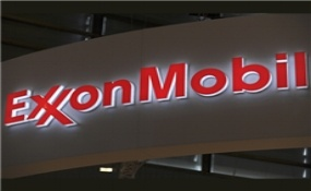 exxonmobil-ghana-petroleum.jpg