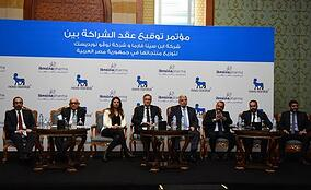 Ibnsina Pharma signs drug distribution contracts with Novo Nordisk to distribute its products in Egypt