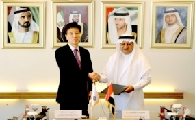 DHA, Korea Health Industry Institute sign MoU