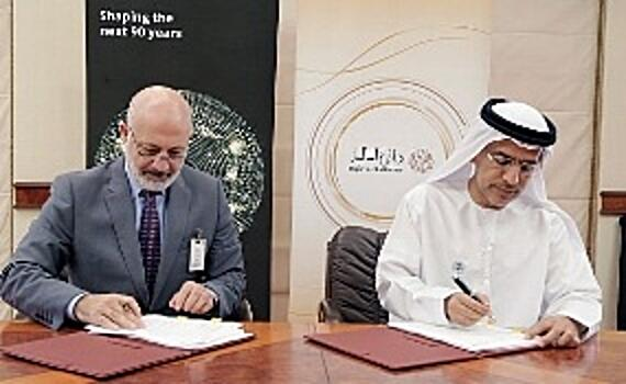 Deloitte and Dubai's Department of Finance signing agreement