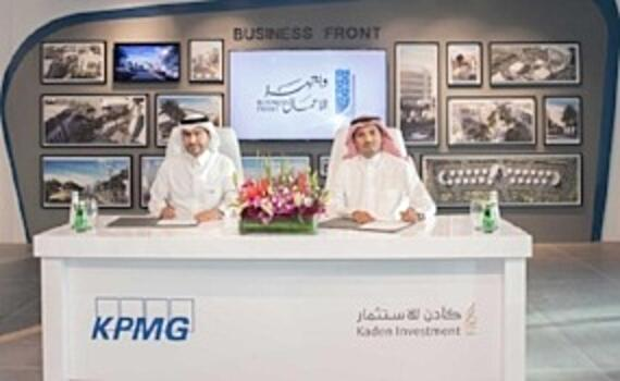 KPMG New office in Riyadh