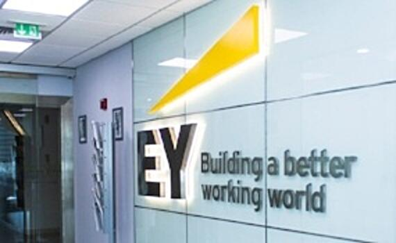 EY in Saudi Arabia