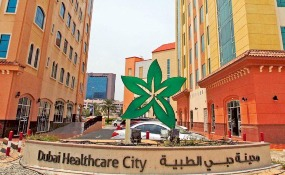 NAT_190112-DUBAI-HEALTHCARE-CITY-(Read-Only)_resources1-large