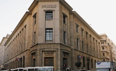 IMF to approve Dh2bn payment to Egypt