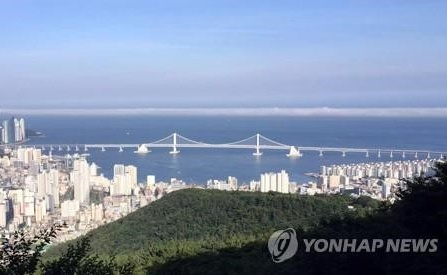 African economy ministers to gather in Busan next week
