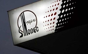 sinopec-southafrica.jpg
