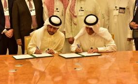 UAE NMC Saudi Hassana Investment