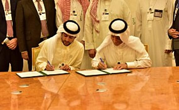 UAE NMC Saudi Hassana Investment