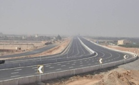 road-project.jpg