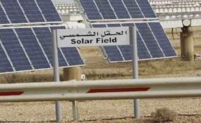saudiarabia-renewable-project.jpg