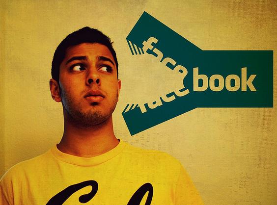 ObjetivosFacebook Por qué no estableces bien los objetivos en tu estrategia de Facebook