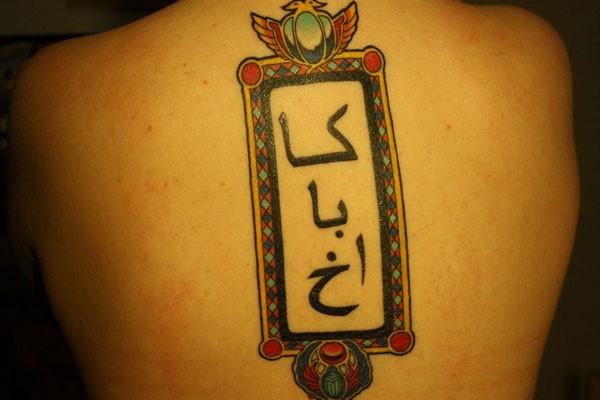 vertical_tattoo