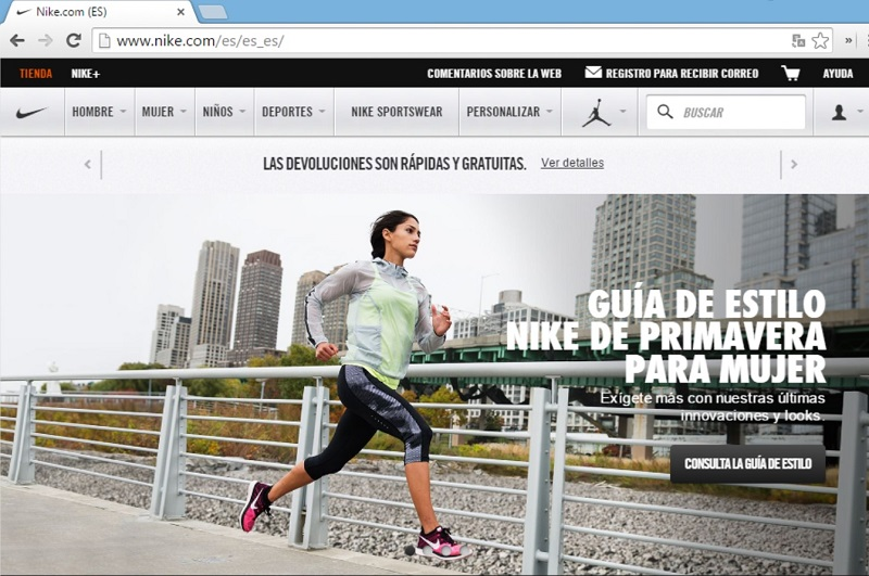 NikeSpanishHomePage