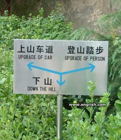 Engrish: upgrade of person