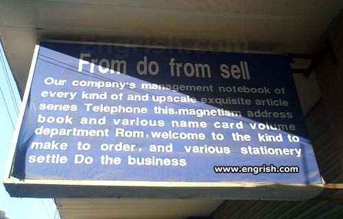Engrish: from do from sell
