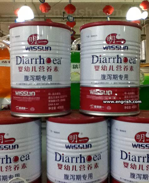 Engrish: Diarrhoea can