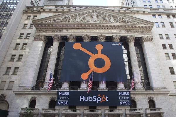 hubspot-logo-nyse