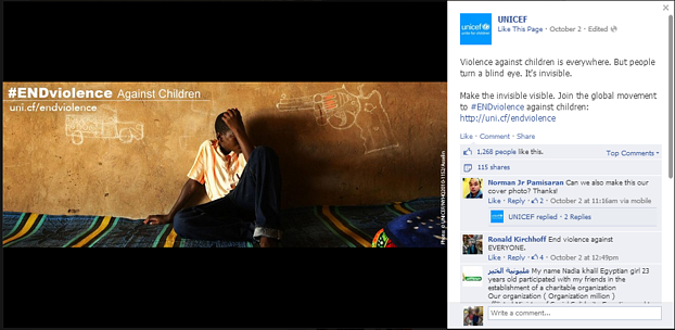 unicef-cover-photo