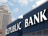Main-Street-Association-Attractions-Republic-Bank_4_3.jpg
