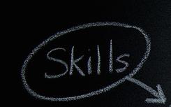 the_one_skill_data_center_consultant