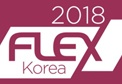 2018FLEX-Korea.jpg