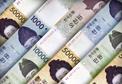 Korean-Currency.jpg