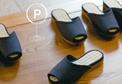 Self-Parking-Slippers.jpg