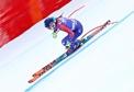 ski-slope.jpg