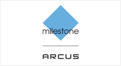 New appliance powered by Milestone Arcus