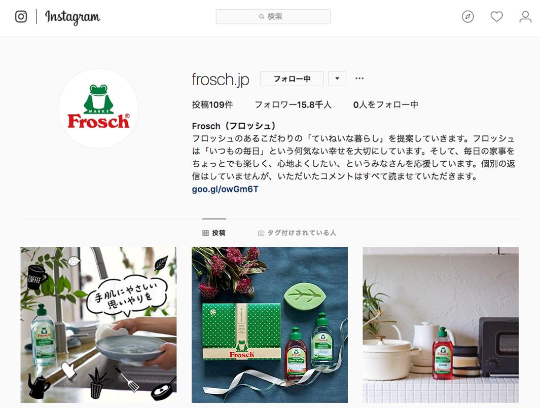 Instagram運用イメージ