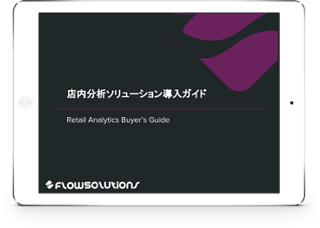 buyers_guide_ebook_image_white-1