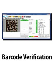 barcode-verification-text.jpg