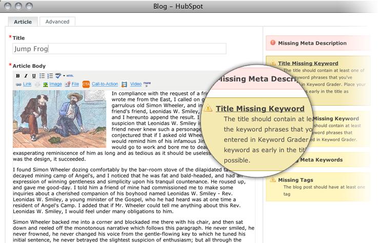 Hubspot Blogging Tool