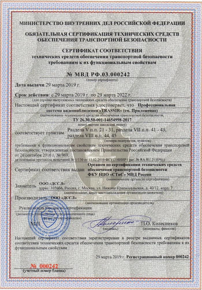 969-sertifikat