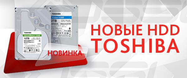 HDD-Toshiba
