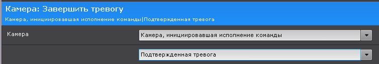 alarm dispatching rus